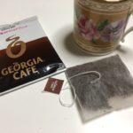 手軽に本格ドリップの味!?ジョージアのコーヒーバッグをレビュー!