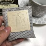 たっぷり10g使用のドリップバッグコーヒー3選!おすすめの銘柄を紹介!