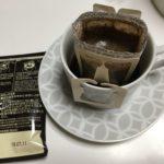 コーヒーを淹れる時ドリップバッグが浸かるのはいいの?美味しく飲む方法を紹介