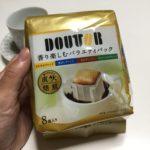 ドトールのドリップバッグは薄い!?アメリカン好きには飲みやすいコーヒー!