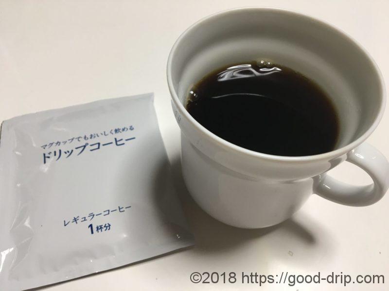 セブンイレブンのドリップバッグコーヒー