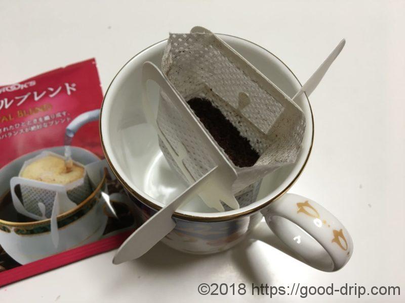 ブルックスのコーヒーお試しセット