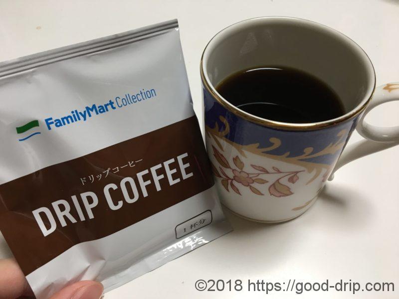ファミリーマートのドリップバッグコーヒー