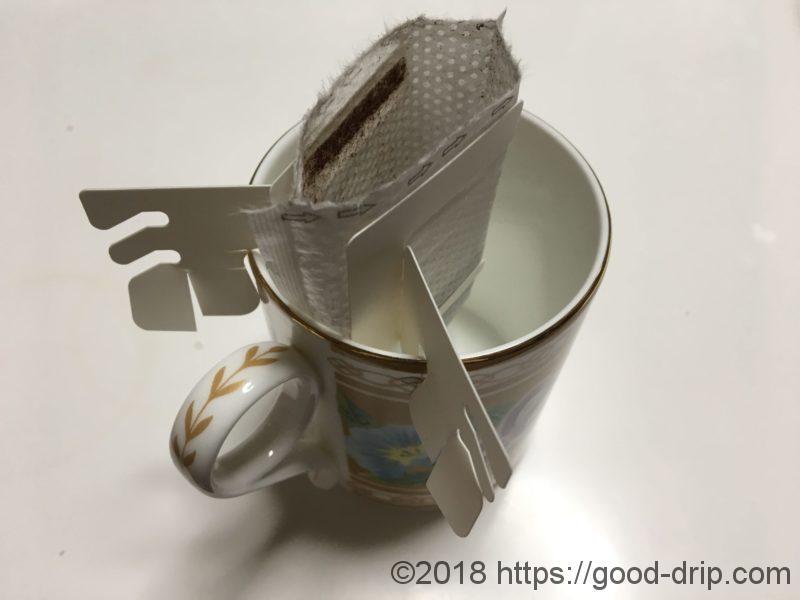 アバンス|ドリップバッグコーヒー