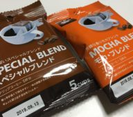 ダイソーのドリップバッグコーヒー