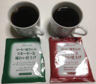 キャンドゥ|ドリップバッグコーヒー