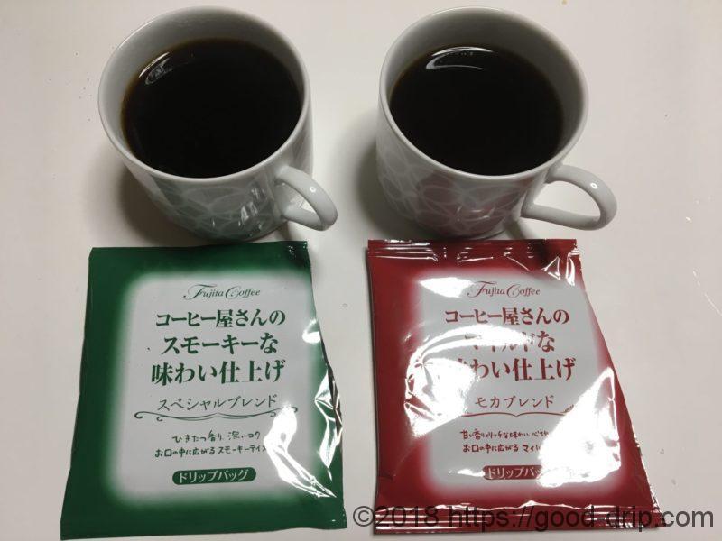 キャンドゥ ドリップバッグコーヒー